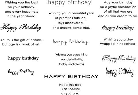 Birthday Basics Stamp Set Papertrey Ink Clear Stamps Dies